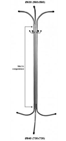 Вешалка офисная разборная М162-02 вешалка стойка напольная металлическая.