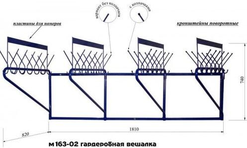 Вешалка гардеробная настенная М163-02 с поворотными кронштейнами.
