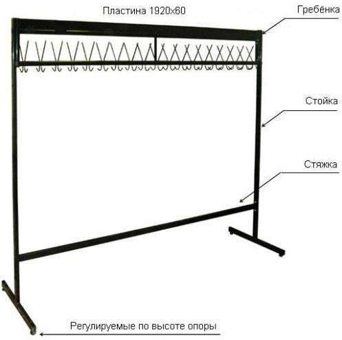Вешалка гардеробная металлическая  М163-05 для раздевалок, высокая, Н=1765