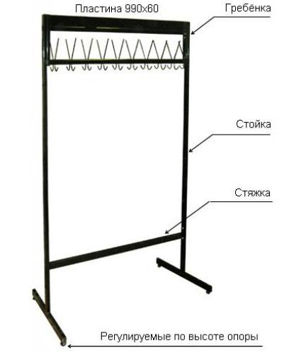 Вешалка гардеробная для одежды М163-06