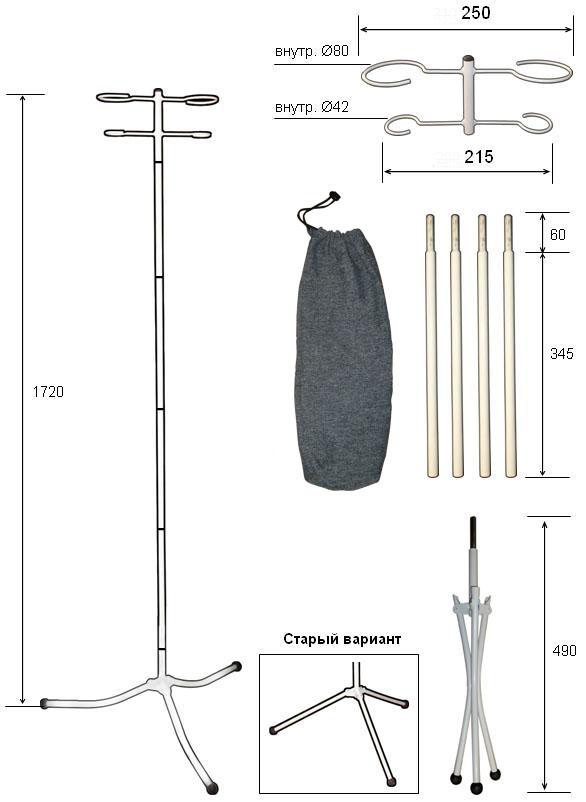 Капельница разборная М192-02 -стойка для капельницы разборная с 2-мя держателями.