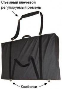 Для удобной перевозки массажного стола вы можете дополнительно приобрести удобную сумку с широким ремнем и колесиками.