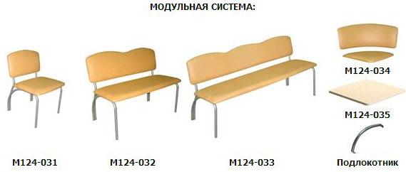 Диван двухместный М124-032 разборный