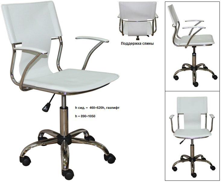 Кресло медицинское ET-9127 мобильное с подлокотниками (кресло лабораторное)