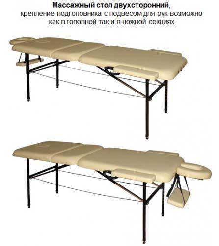 Массажный стол складной  MT003A на металлическом каркасе