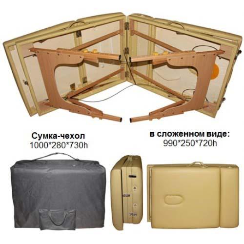 Массажный стол WT008 складной деревянный многофункциональный