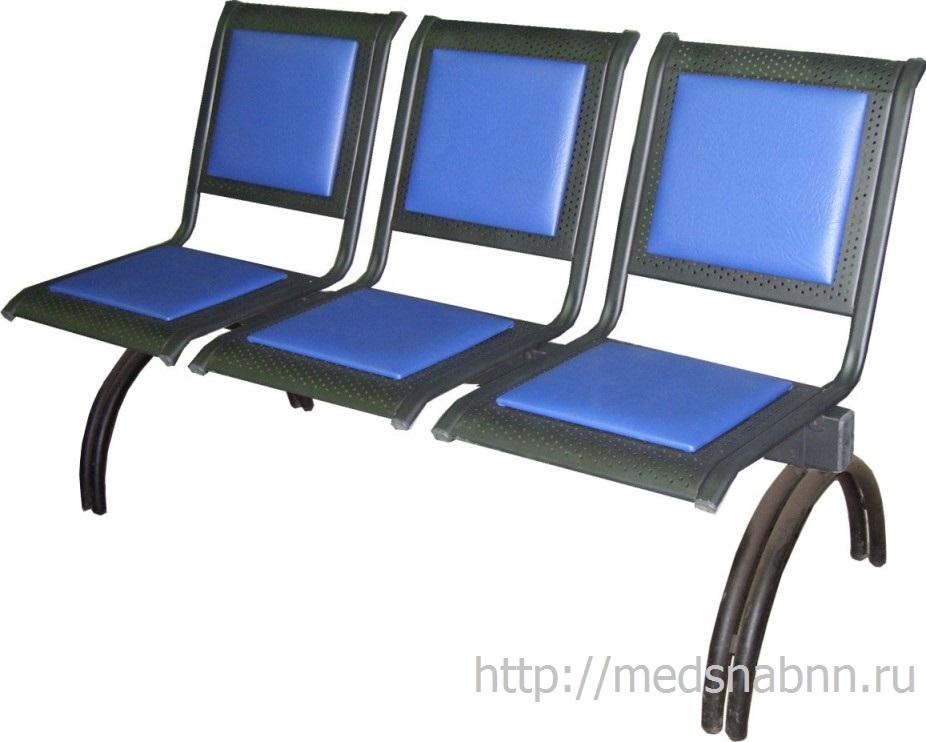 Секция стульев СС-432 на металлической раме 3-х и 4-х местная перфорированная, для вокзалов