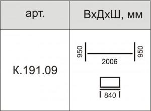 Кровать медицинская 191.09 со сварной сеткой