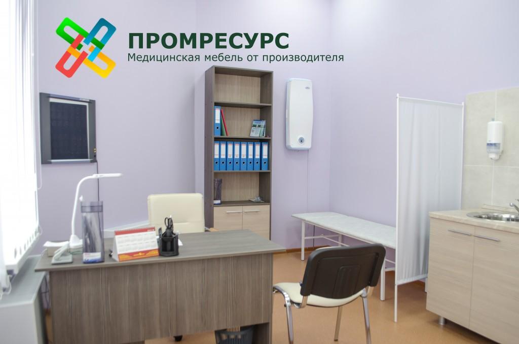 Комплексное оснащение кабинета врача-гастроэнтеролога