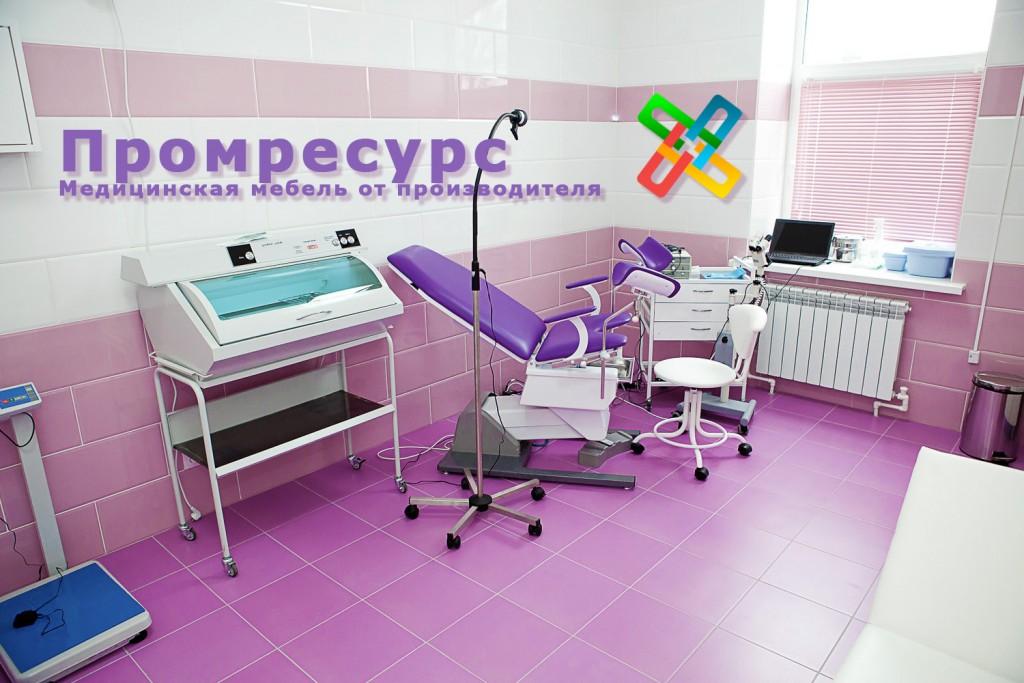 Комплексное оснащение кабинета врача гинеколога Комплексное оснащение кабинета врача гинеколога