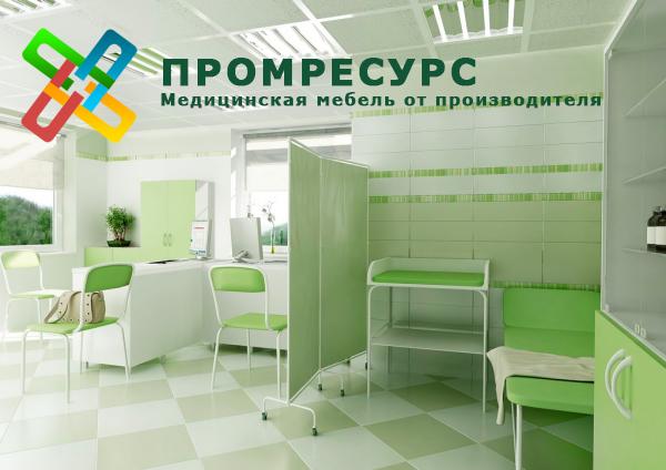 Комплексное оснащение кабинета педиатра