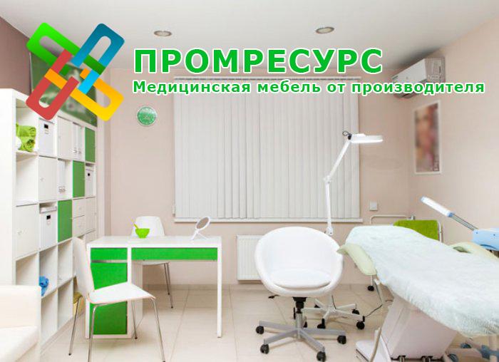 Комплексное оснащение кабинета ПРМО (предрейсовых и послерейсовых медицинских осмотров)