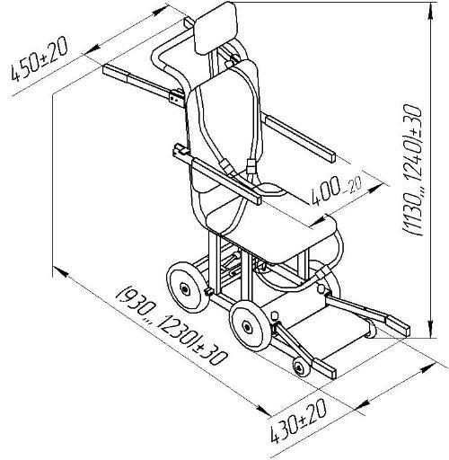 Тележка оборудована ограничительными складными подлокотниками и четырехточечной системой ремней фиксации.