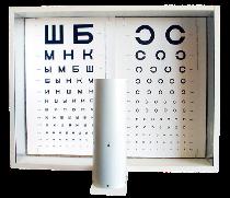minOsvetitel' tablic OTIZ 4001 dlja issledovanija ostroty zrenija apparat Rotta